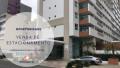 Foto 2 - GARAGEM em CURITIBA - PR, no bairro Centro - Referência LE00814